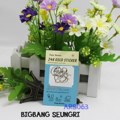 Bigbang Seungri